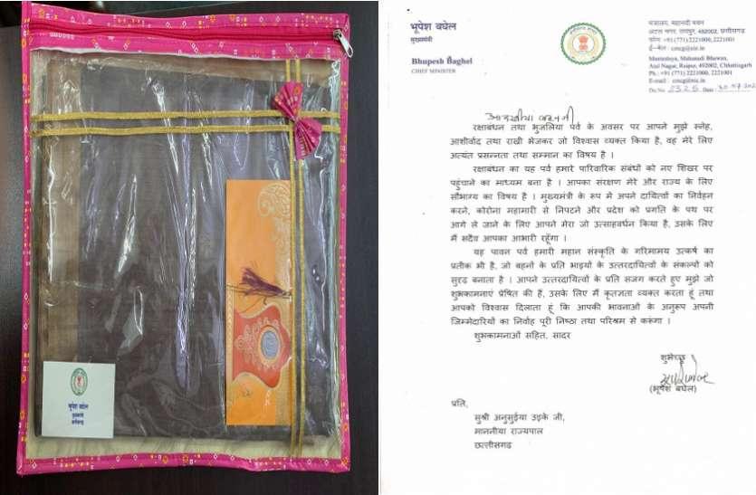 राज्यपाल अनुसुईया ने मुख्यमंत्री भूपेश को भेजी राखी, CM ने उपहार में पत्र के साथ भेजी साड़ी