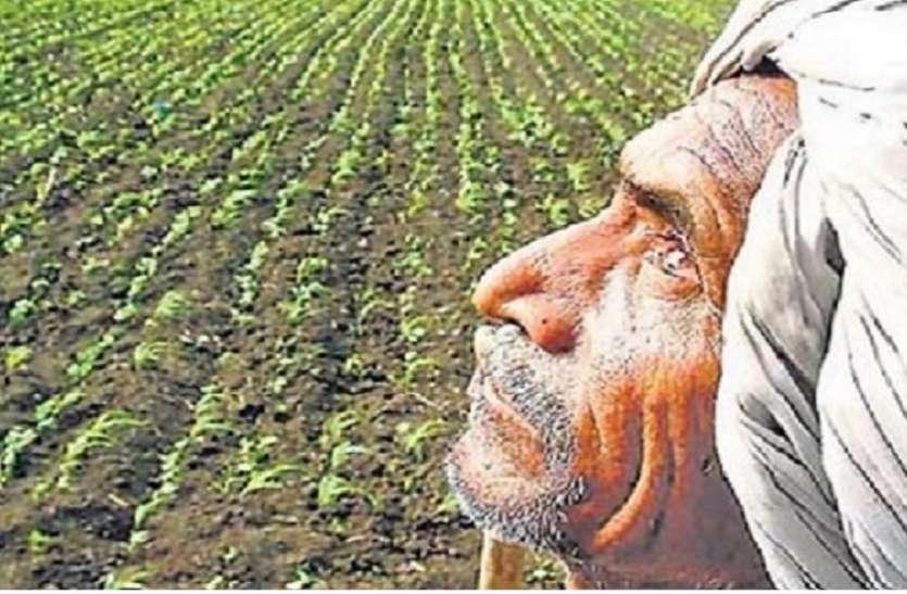 2 लाख से ज्यादा किसानों पर संकट के बादल