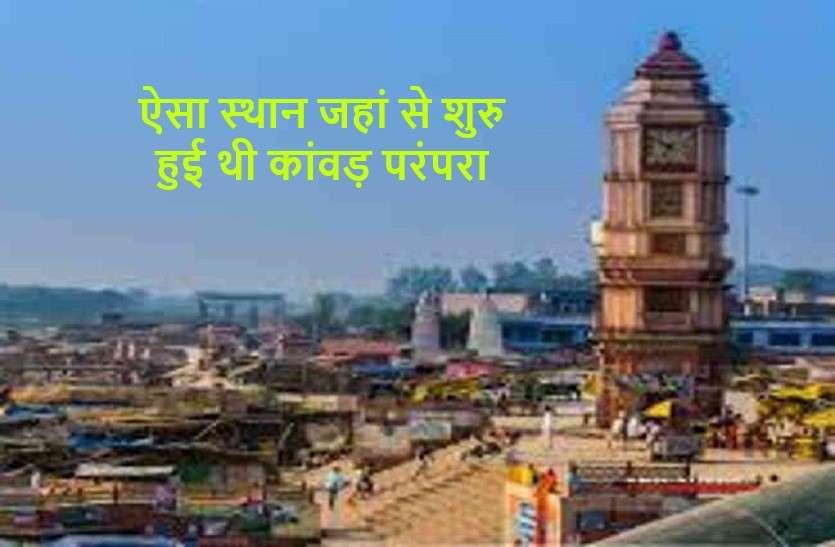 सावन में इस मंदिर का दर्शन हैं बेहद खास, शिव गणों से जुड़ा है इसका रिश्ता