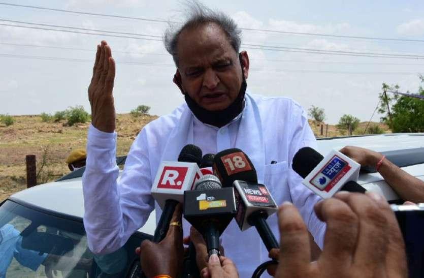 राजस्थान ऐसा संदेश देगा, भाजपा फिर कोई भी सरकार गिराने की हिम्मत नहीं करेगी: गहलोत