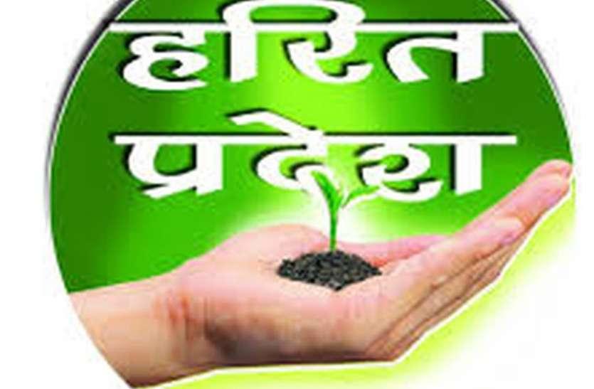 HARIT PRADESH: रोज लगाते हैं पांच-सात पौधे, जगाते हैं प्रकृति बचाओं की अलख