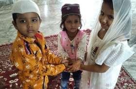 दुआओं में मांगी महामारी से निजात और अच्छी बरसात