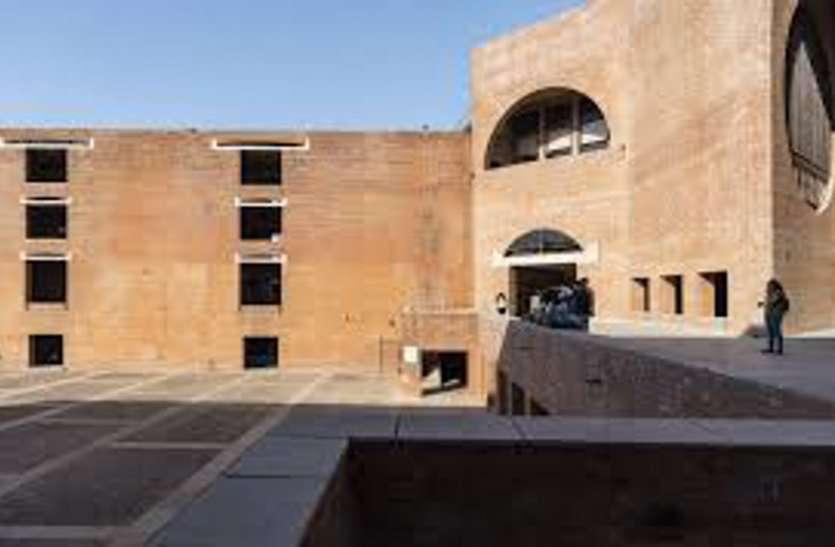 IIM-Ahmedabad: विज्ञान के बजाय कला बैकग्राउंड के विद्यार्थियों में वृद्धि