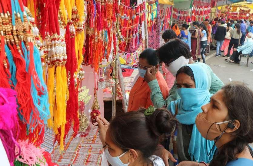 राहत: रायपुर, दुर्ग और बिलासपुर में रक्षाबंधन के दिन खुलेंगी मिठाई और राखी की दुकानें