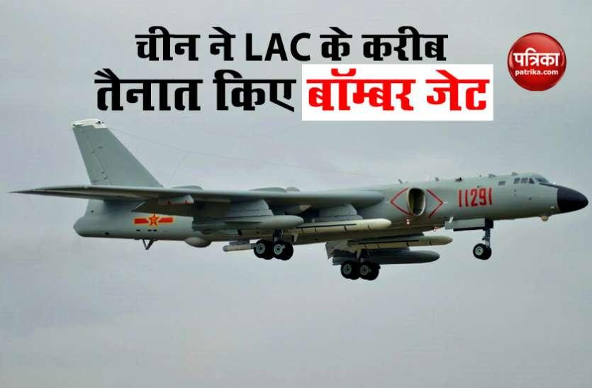 Satellite तस्वीरों से China की साजिश का पर्दाफाश, LAC की और तैनात किए विध्वंसक Bomber Jet