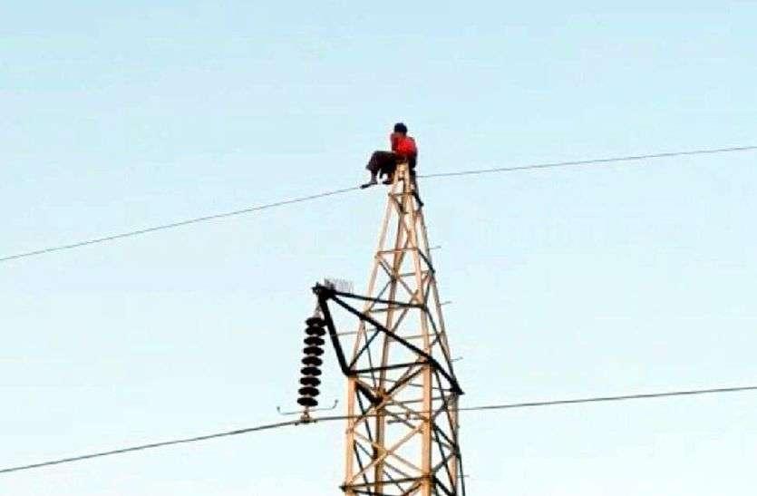 पत्नी के मायके जाने से नाराज पति 80 फीट ऊंचे टावर पर चढ़ा