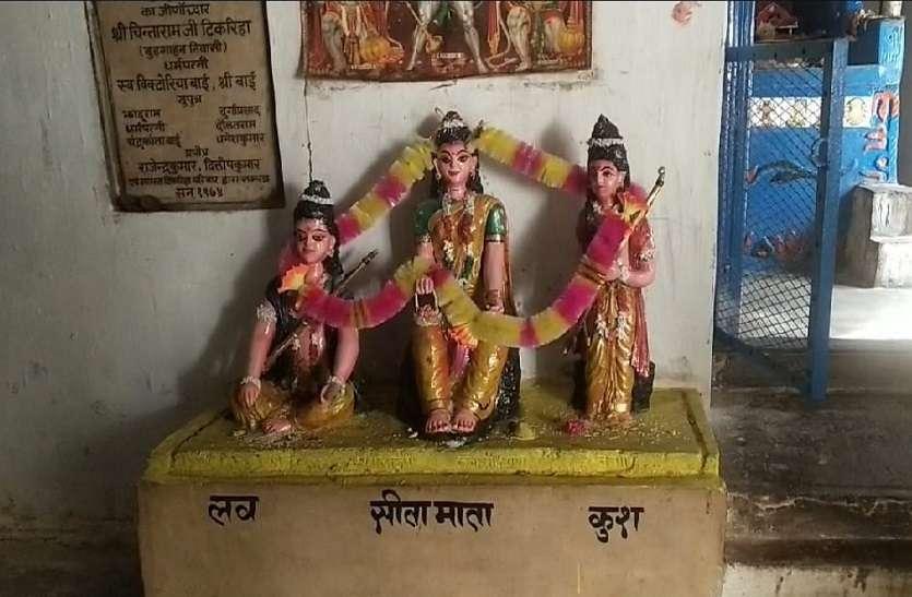 अयोध्या के राजा राम के बेटे लव कुश की जन्मस्थली छत्तीसगढ़ में