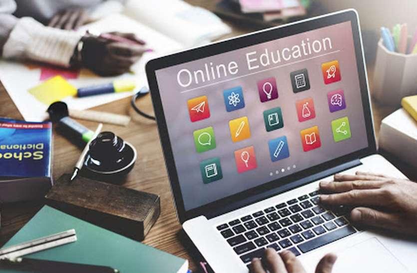 'ऑनलाइन एजुकेशन' के मकडज़ाल में मासूम