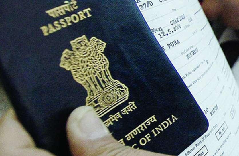 UAE में भारतीय अब दो दिनों के अंदर पासपोर्ट को रिन्यू करा सकेंगे