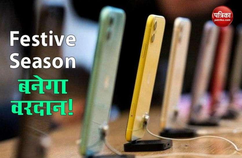 Festive Season में देखने को मिल सकता है Indian Smartphone Market में बूम