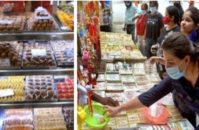 Lockdown: रक्षाबंधन में शहर में 4 घंटे के लिए राखी व मिठाई दुकान खोलने की मिली अनुमति