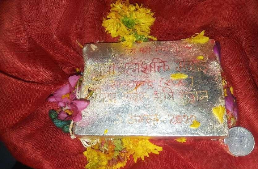 अयोध्या में राममंदिर भूमि पूजन के दिन होगा दीपावली जैसा माहौल, प्रदेश में घर-घर चल रही शिलान्यास की तैयारियां