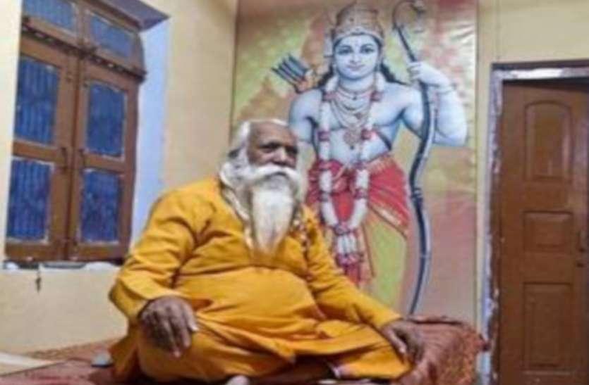 राम मंदिर के प्रधान पुजारी आचार्य सत्येंद्र दास के राम मंदिर परिसर में आने से रोक