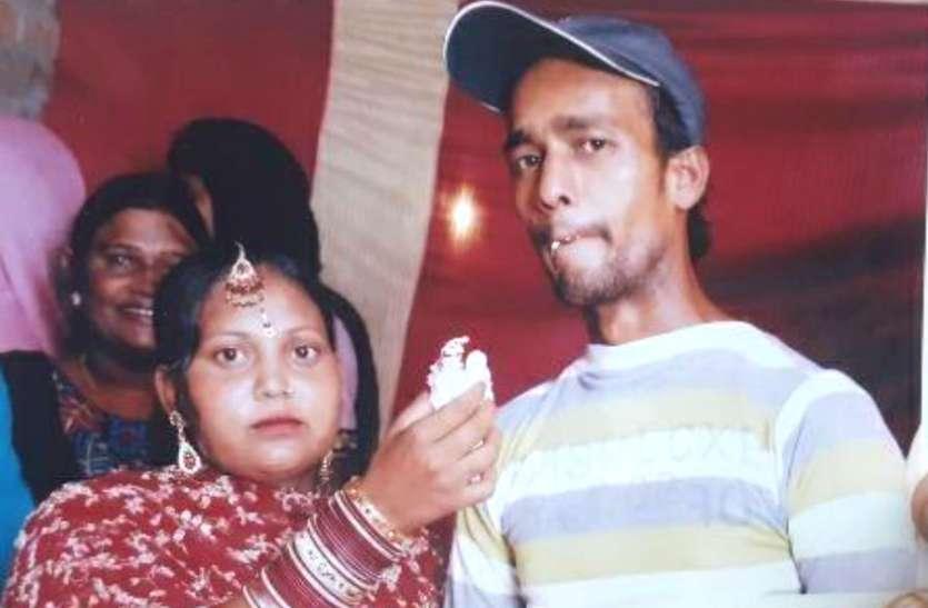 जहरीली शराब से पति मरा, गम में पत्नी, चारों बच्चों को उठा ले गया कोई