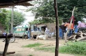 कोरोना पॉजिटिव को लेने गांव पहुंची टीम, घर का दरवाजा खोला तो मृत मिली महिला