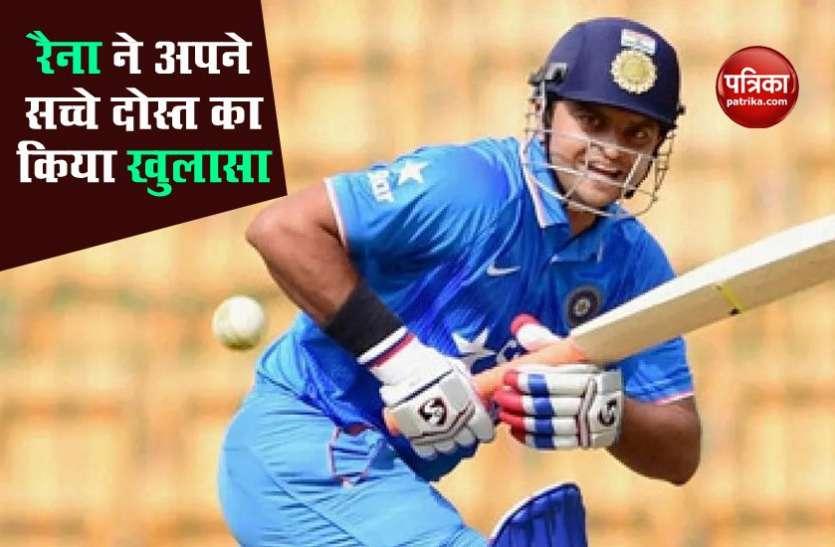 Friendship Day पर Suresh Raina ने अपने Team India के साथी को किया विश, बताया- मेंटर
