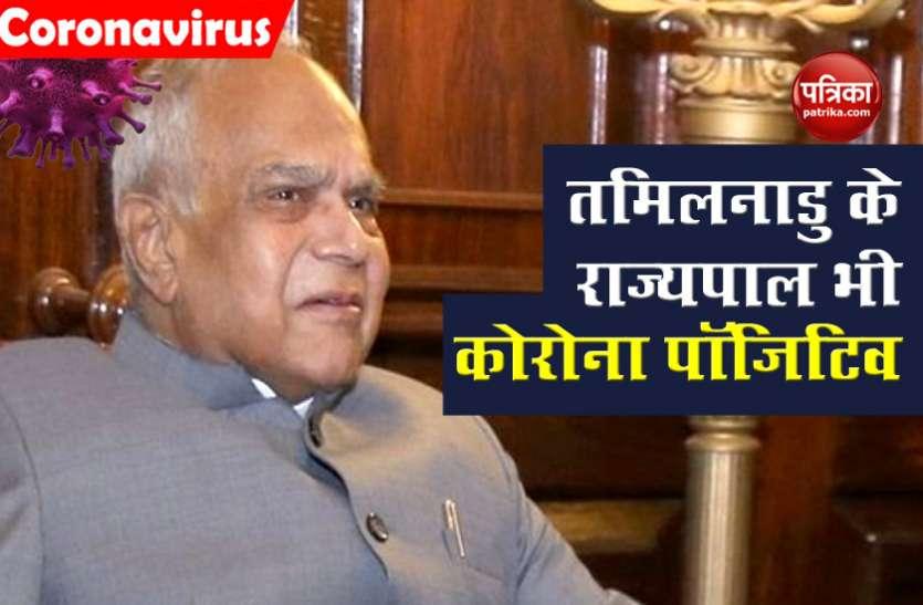 Tamil Nadu Governor Banwarilal Purohit कोरोना से संक्रमित, Swatantra Dev Singh भी पॉजिटिव