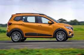 Renault Triber को लॉकडाउन में जमकर खरीद रहे हैं लोग, बेहद सस्ती है ये फैमिली कार