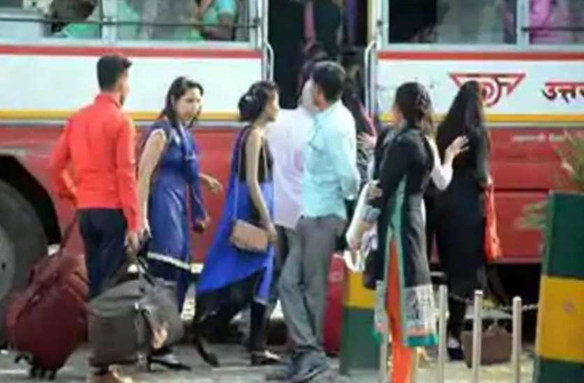 रक्षाबंधन: बहनों को मिला तोहफा, यूपी रोडवेज की बसों में मुफ्त यात्रा कर सकेंगी महिलाएं