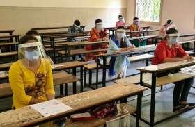 Exam in Corona times: फेस शील्ड, मास्क, सोशल डिस्टेंसिंग के साथ परीक्षा