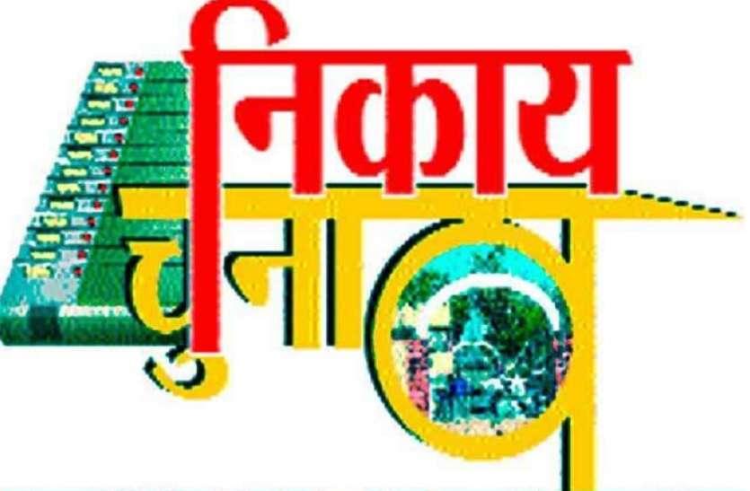 26 साल बाद मध्य प्रदेश में नगरीय निकाय चुनाव में हो रहा विलंब