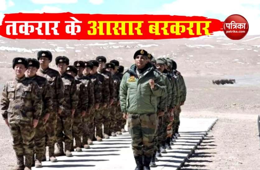 LAC dispute : लद्दाख में नहीं माना China तो इस बार India भी सबक सिखाने के लिए है तैयार