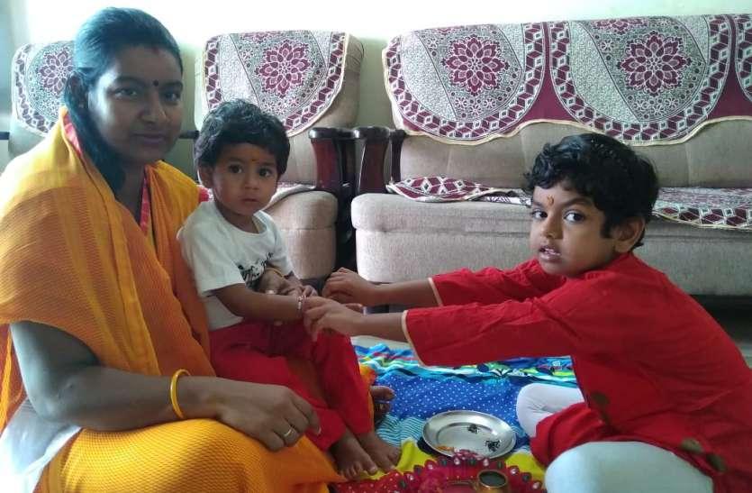 रेशमी डोर में बंधा भाई-बहन का प्यार, हर्षोल्लास के साथ मना रक्षाबंधन का त्योहार