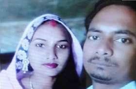 रक्षाबंधन के दिन पति-पत्नी की पत्थरों से कुचलकर बेरहमी से की हत्या, एक साल पहले हुई थी शादी