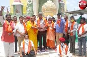 अयोध्या में राम मंदिर निर्माण को लेकर जिलेवासियों में उत्साह, यहां के धार्मिक स्थलों से रज व जल भेजा
