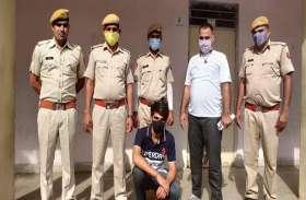 लॉरेस विश्नोई गैंग का सक्रिय सदस्य राहुल सांगा का शार्प शूटर गिरफ्तार