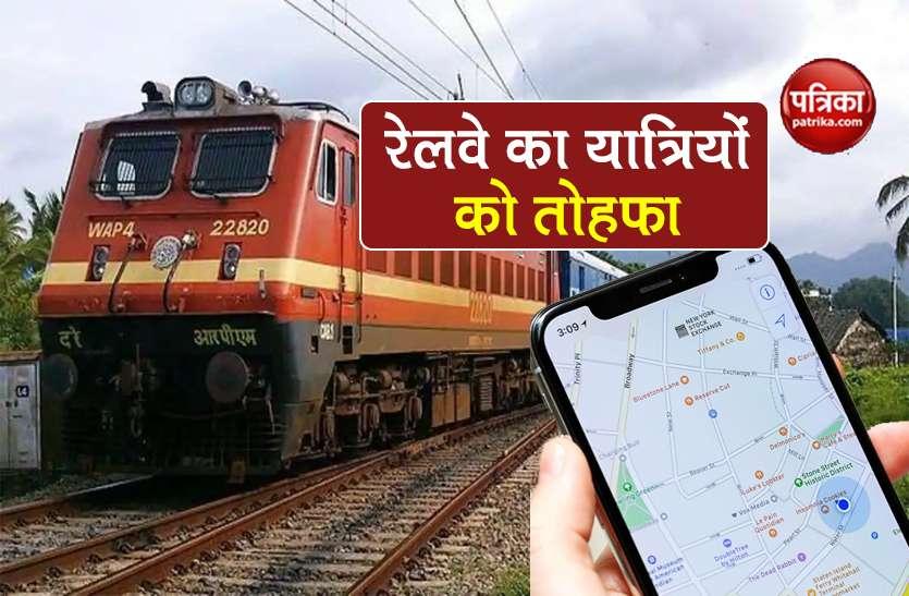 अब लेट नहीं होगी ट्रेन, OHE Inspection App से होगी लाइव मॉनिटरिंग, जानें कैसे करेगा काम