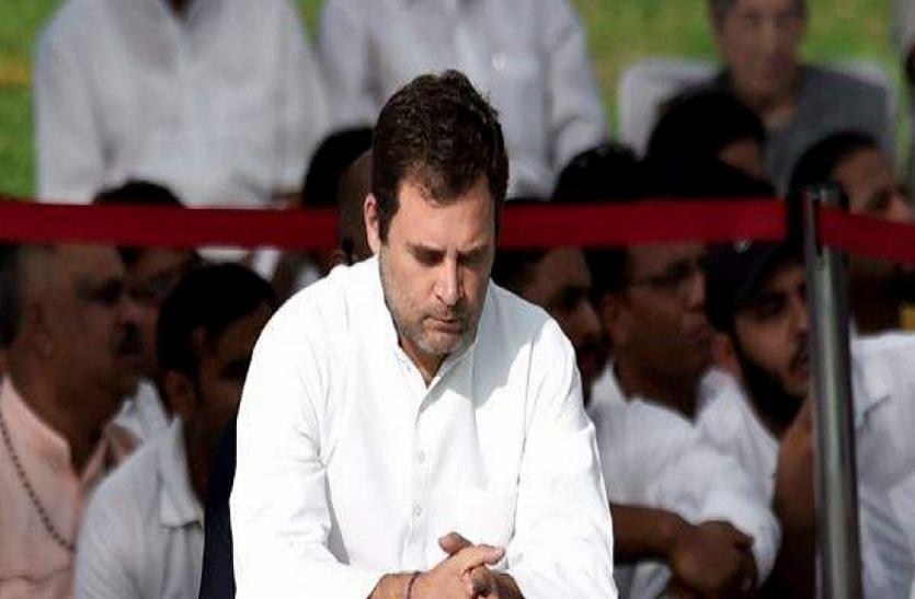 Congress में अंदरूनी कलह से Rahul Gandhi परेशान, नेताओं से केवल Party stage पर विचार रखने को कहा