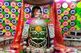 Mahakal Temple Ujjain: सबसे पहले बाबा महाकाल को बांधी गई राखी, लगाया विशेष भोग