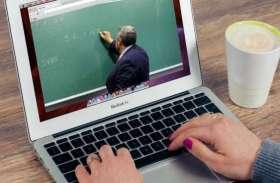 ऑनलाइन शिक्षण : कहीं नेटवर्क तो कहीं पर स्मार्ट फोन नहीं, शिक्षकों के लिए बना सिरदर्द