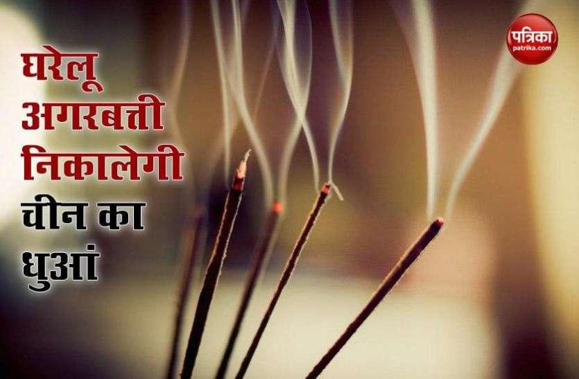 भारतीय अगरबत्ती से चीन का धुआं निकालने की कोशिश, Khadi Agarbatti Atmanirbhar Mission को मंजूरी