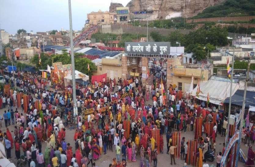 इस बार रामदेवरा में नहीं भरेगा लोकदेवता बाबा रामदेव का अन्तरराज्यीय मेला