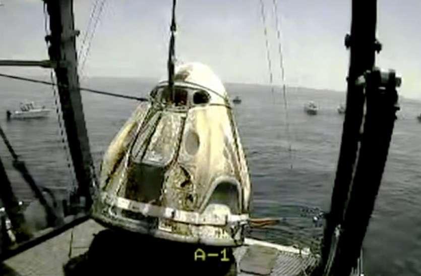 63 दिन बिताने के बाद NASA के अंतरिक्ष यात्री समुद्र में उतरे, 45 वर्षों में ऐसा पहला मौका