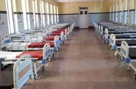 कोविड देखभाल केंद्रों में करीब 64 फीसदी बिस्तर रिक्त