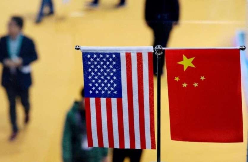 America को दी कड़ी चेतावनी, कहा-चीन के पत्रकारों को निशाना बनाया तो मिलेगा करारा जवाब