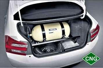 CNG Cars : ये भारत में मिलने वाली टॉप सीएनजी कारें, जानें क्या है खासियत