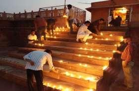 राम मंदिर भूमि पूजन की पूर्व संध्या पर दीपों से ऐसे जगमगाया अंजनी माता का मंदिर