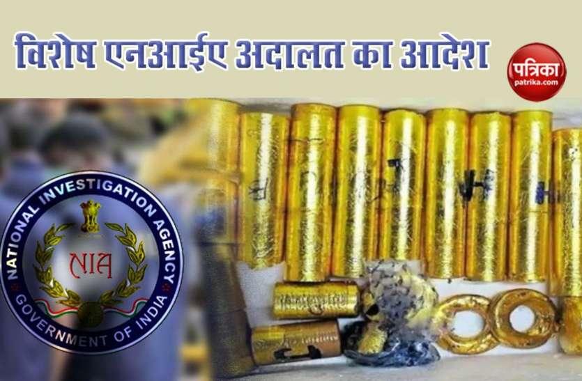 Kerala Gold Smuggling Case: केटी रमीस की एनआईए हिरासत 7 अगस्त तक बढ़ी