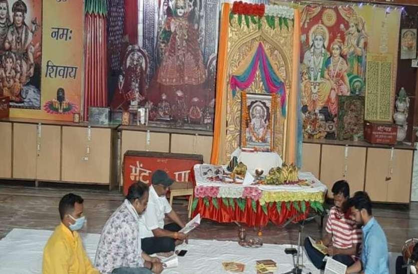 अयोध्या राम मंदिर: अध्यात्म विभाग का बड़ा फैसला, सभी शासकीय मंदिरों में रामधुन और सुंदरकांड करने की अनुमति