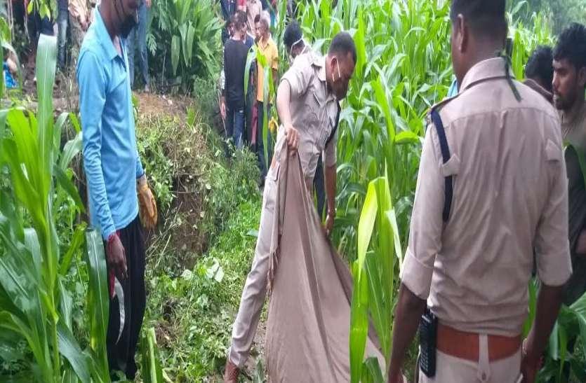 Accident: राखी न बांध सकी बहन, कुएं में गिरने से भाई की मौत