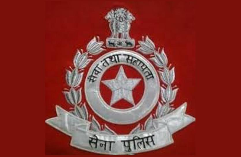 JOBS: सेना पुलिस में निकली भर्ती, ये लोग कर सकते हैं आवेदन, 31 अगस्त अंतिम तारीख