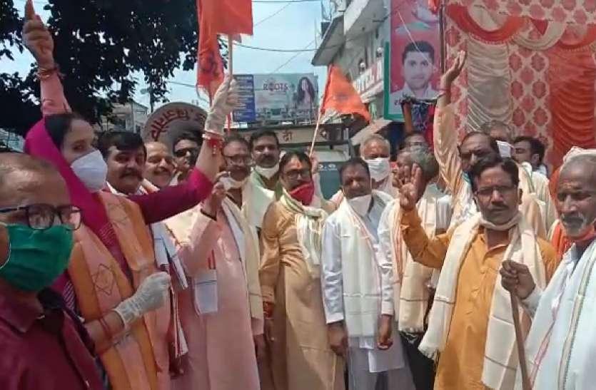 Ram Mandir Bhumi Pujan: आज अयोध्या के साथ प्रदेशभर में मनेगी दिवाली, 5 लाख दीयों से जगमगाएग होगा ये शहर