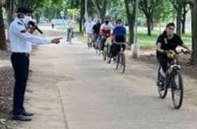 साइकिल फॉर चेंज चैलेंज में आप भागीदारी निभाएंगे तो शहर जीत सकता है एक करोड़