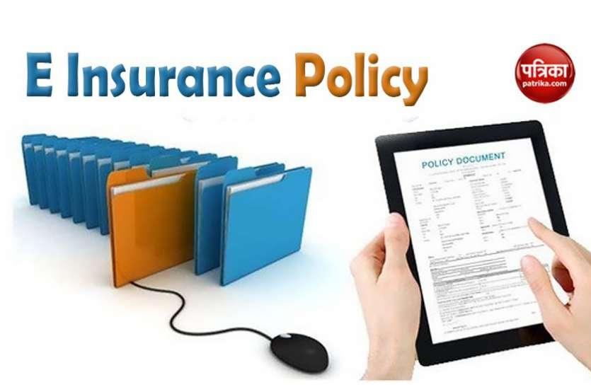 Good News ! IRDAI ने बदले नियम, अब Insurance Companies मिनटों में जारी कर सकेंगी