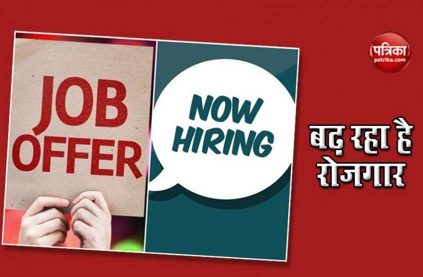 कम हो रही है बेरोजगारी, जुलाई में लोगों को मिला रोजगार, आंकड़े दे रहे गवाही