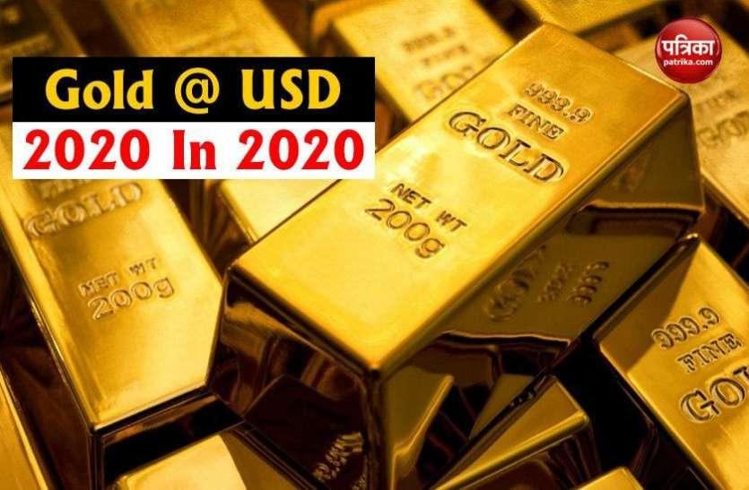 New York से New Delhi तक Record Level पर Gold Price, जानिए कितनी हो गई है कीमत